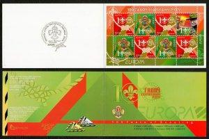 2007 Belarus 663-664/MH15 Europa Cept / Scouts 12,00 €