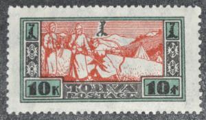 DYNAMITE Stamps: Tannu Tuva Scott #21 – MNH