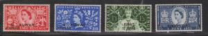 KUWAIT Scott # 113-6 MH - GB Stamps With Overprints - QEII Coronation Set