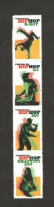 5480-83 Hip Hop Strip Of 4 Mint/nh FREE SHIPPING