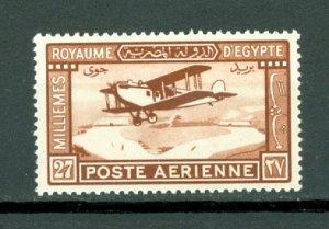 EGYPT AIR #C2...MNH...$9.00