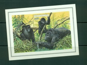 Rwanda #1212  (1985 Gorilla sheet) VFMNH CV $15.00