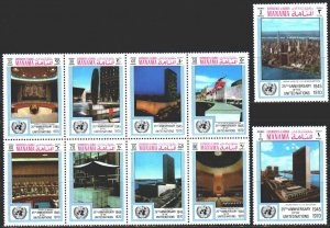 Manama. 1971. 535-44. 25 years of the UN. MNH.