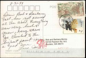 CHINA PEOPLE'S 1999 MULTI STAMP  ON POSTCARD TO UNITED STATES