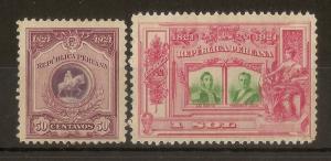 Peru 1921 Independence 50c + 1s SG427-428 MNH