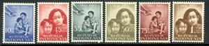 INDONESIA 1958 ORPHAN FUND Semi Postal Set Sc B109-B114 MNH