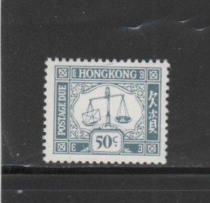 HONG KONG #J21b  1976  50c  POSTAGE DUE    MINT  VF NH  O.G