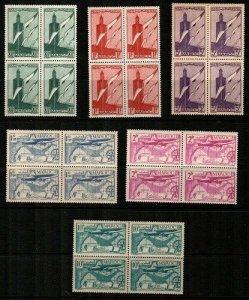 French Morocco Scott C20-26 Mint NH blocks (Catalog Value $24.00)