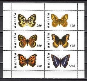Karjala 253-258, Russian Local. Butterflies on a sheet of 6.