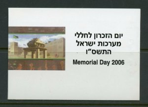 ISRAEL SEMI-OFFICIAL 2006 MEMORIAL DAY  TAB ROW BOOKLET COMPLETE MINT NH