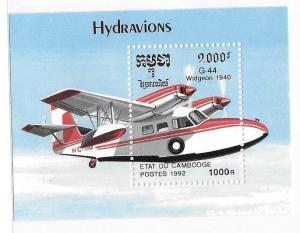 Cambodia 1992 Seaplanes Scott 1252 S/S MNH