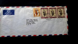 "RARE KUWAIT 1972 ""FALCON"" HIGH VALUE STAMP COVER TO USA INTERESTING"