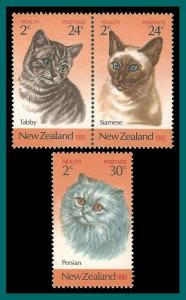 New Zealand MNH B115-7 Cats Health 1983