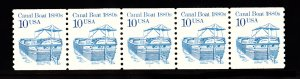 USA PNC SC# 2257 CANAL BOAT $0.10c. PL# 1 BT DULL GUM WATER ACTIVATED PNC5 MNH