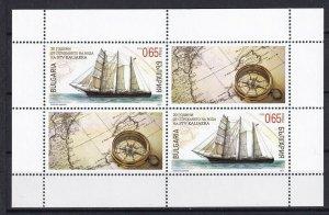 Bulgaria 2014 Ships MNH sheet