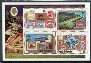 Cook Islands 1974 CENTENARY UNIVERSAL POSTAL UNION Sheet Perforated Mint (NH)
