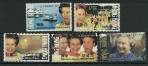 HK112) Hong Kong 1992 Queens Accession MUH