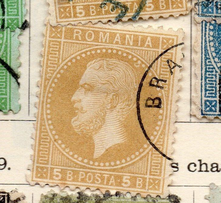 Romania 1871 Early Issue Fine Used 5b. 272197