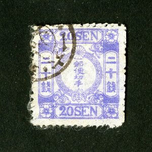 Japan Stamps # 17 VF Used Fresh Catalog Value $425.00