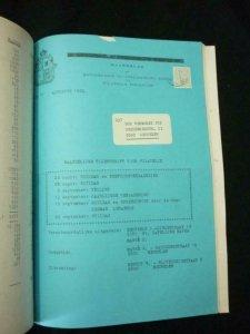 FILATELIA MECHELEN OCT 1980 - DEC 1982