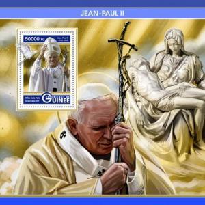 GUINEA - 2017 - Pope John Paul II - Perf Souv Sheet - MNH