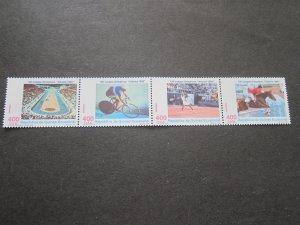 Equatorial Guinea 1996 Sc 220 spot set MNH