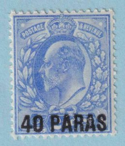 GREAT BRITAIN OFFICES - TURKEY 8 MINT NEVER HINGED OG ** NO FAULTS EXTRA FINE!-2