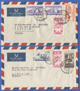 SYRIA 1952 two 35p Airmail rate covers,  ALEPPO to Paris, France