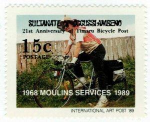 (I.B) New Zealand Cinderella : Timaru Bicycle Post 15c (Anniversary)