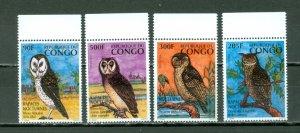CONGO DEM. 1996 BIRDS #1123-6...SET MNH...$8.10