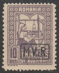 Roumanie / Occ. allemande (M.V.R.) 1917  Scott No. 3NRA5  (N*)