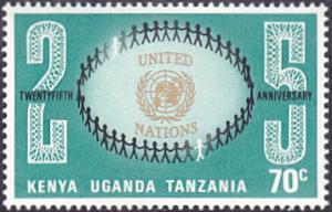 Kenya-Uganda-Tanzania # 222 mnh ~ 70¢ UN Emblem