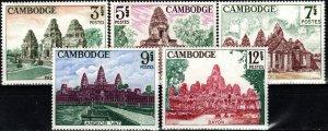 Cambodia #152-6   MNH V $10.00 (X7465)