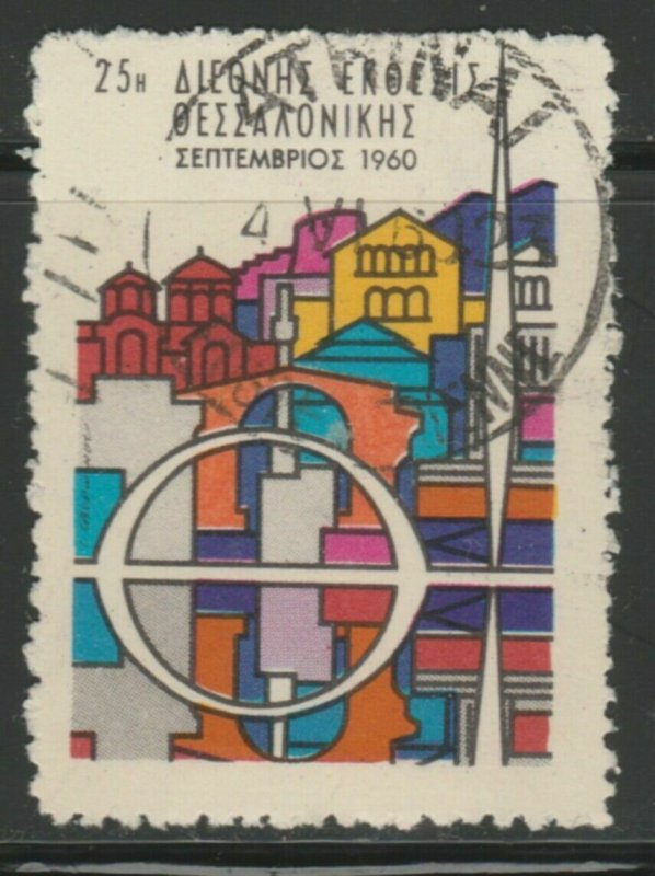 Greece 1960 Old Cinderella Poster Stamp Reklamemarken A7P4F788