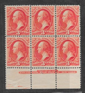 O98 MNH, Imprint Block of 6, Free Insured Shipping