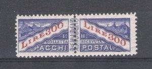 1953 San Marino, Packs Post N°36, 300 Lire Violet Filigree Wheel, M