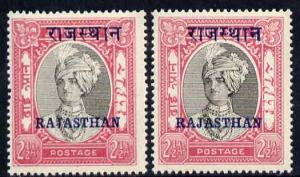 Indian States - Rajasthan 1950 Jaipur 2.5a opt'd with fra...