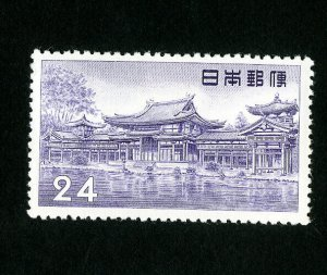 Japan Stamps # 636 VF OG LH Catalog Value $17.50