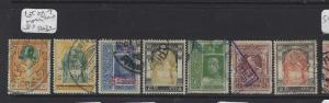 THAILAND (P0508B)    KING LOT OF 7 TOWN CANCELS   VFU