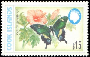 Cook Islands #1226H, Incomplete Set, 1998, Never Hinged