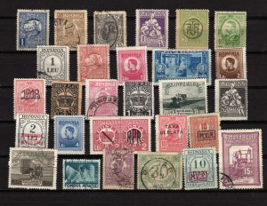 Lot Collection of Early, Older Romania Romanian Postage Stamps