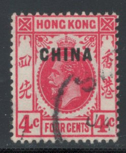 Great Britain Offices China 1917 Overprint 4c Scott # 3 Used