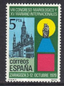 Spain 1979 MNH Mariological congress  complete