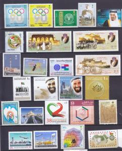 Collection LOT OF 20 Complete Set SAUDI ARABIA, Kuwait Qatar, UA ,Oman   All MNH