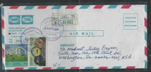 KUWAIT COVER (PP1304BB) 1996 REG A/M 250F+100F SAFAT TO USA