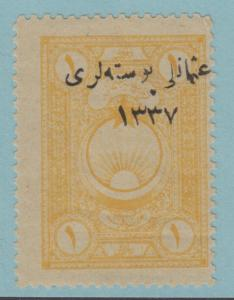 TURKEY IN ASIA 50 MINT HINGED OG * NO FAULTS EXTRA FINE !