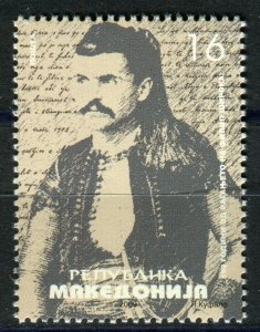 080 - MACEDONIA 2009 - Filip Shiraka - Writer - MNH Set