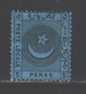Turkey. 1865. 1A. Coat of arms of the Ottoman Empire. MLH.