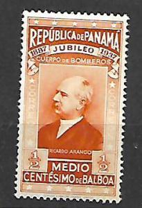 PANAMA 311 MNH , FIRE DEPARTMENT 1937