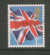 Great Britain QE II  SG 2570  VFU